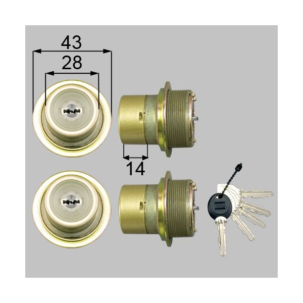TOSTEM トステム アスティ 玄関ドア 鍵(カギ) 交換 取替え用シリンダー MIWA URシリンダー 2個同一キー仕様 刻印: QDC-17 QDC-151 QDC-19