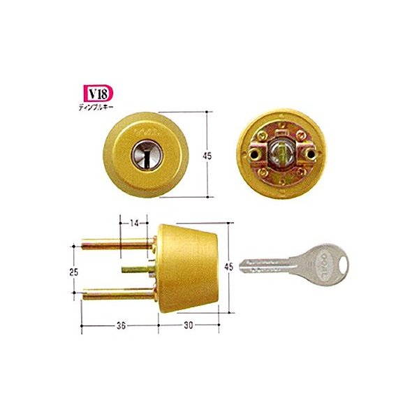 GOAL(ゴール) TX・TTX用交換シリンダー純正品 GCY-247 ドアの厚み40mm〜43mmゴールド(光沢なし) 2個同一 GCY247x2