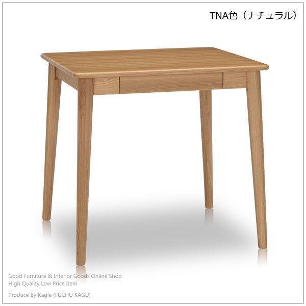 ダイニングテーブル 食卓テーブル 75cm 木製|kagle|02