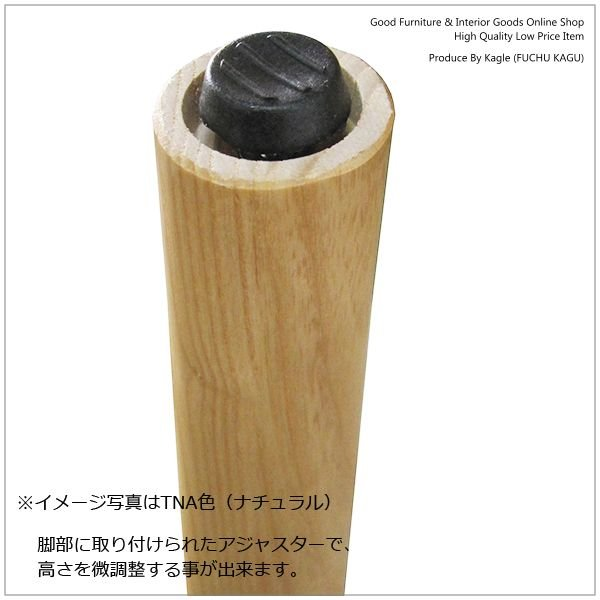 ダイニングテーブル 食卓テーブル 75cm 木製|kagle|06