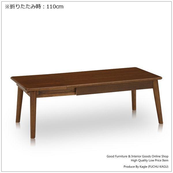 リビングテーブル 木製 ローテーブル kagle