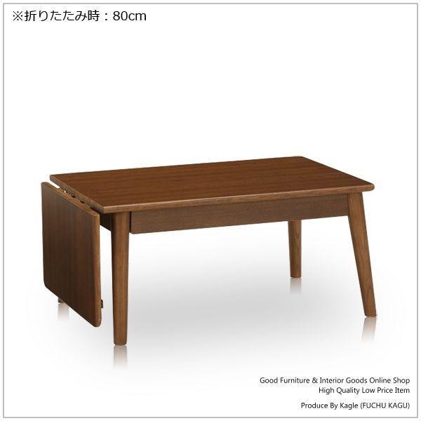 リビングテーブル 木製 ローテーブル kagle 02