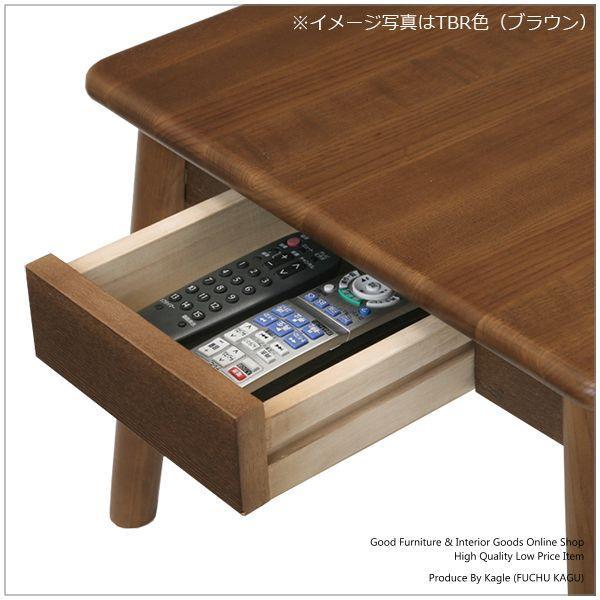 リビングテーブル 木製 ローテーブル kagle 04