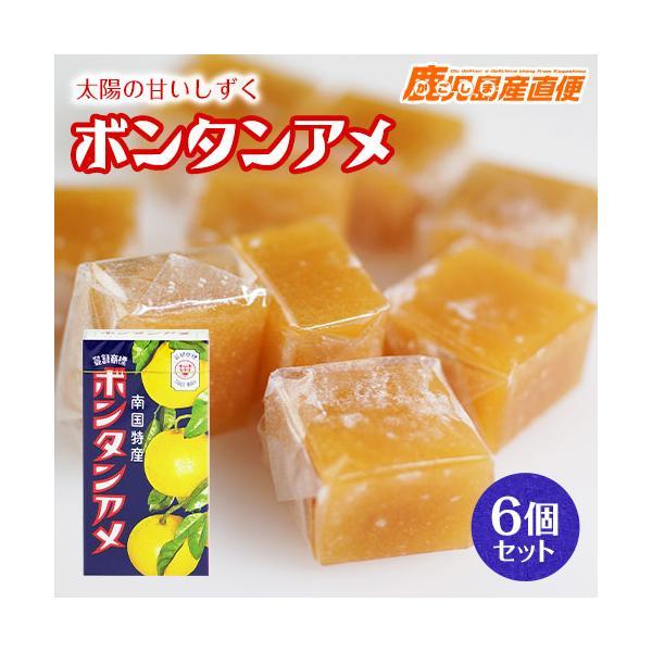 ボンタンアメ 6個セット 1パック14粒入り セイカ食品 鹿児島銘菓
