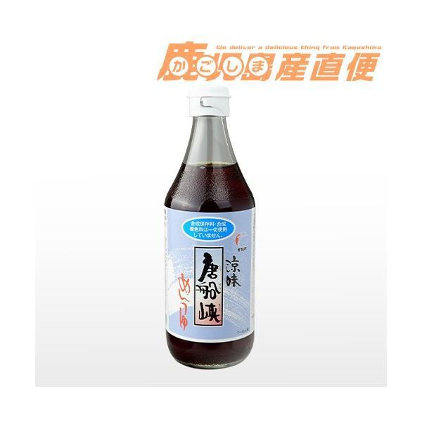 唐船峡  めんつゆ 500ml そうめん流しつゆ  九州 鹿児島 麺つゆ