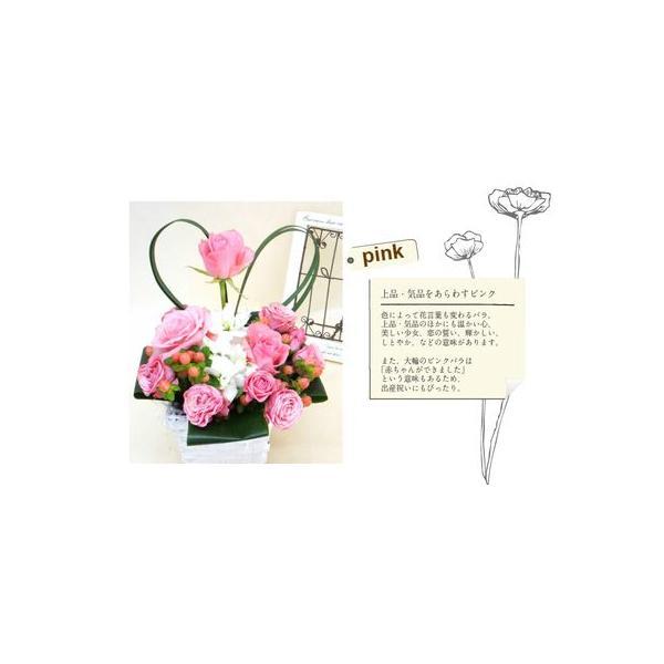花ギフト フラワーアレンジメント バラ ハート 結婚記念日 送料無料|kagose|02