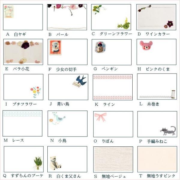 花ギフト フラワーアレンジメント バラ ハート 結婚記念日 送料無料|kagose|05