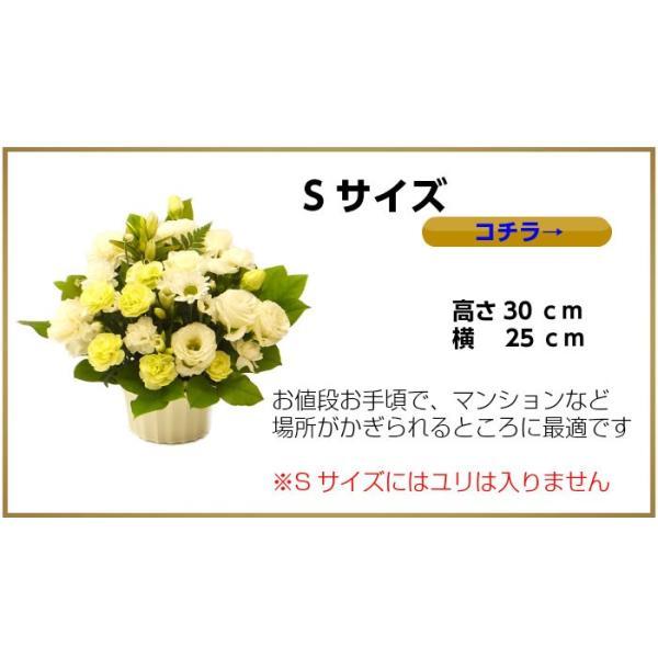 初盆 お供え 花 アレンジメント S 四十九日 一周忌 法要|kagose|02