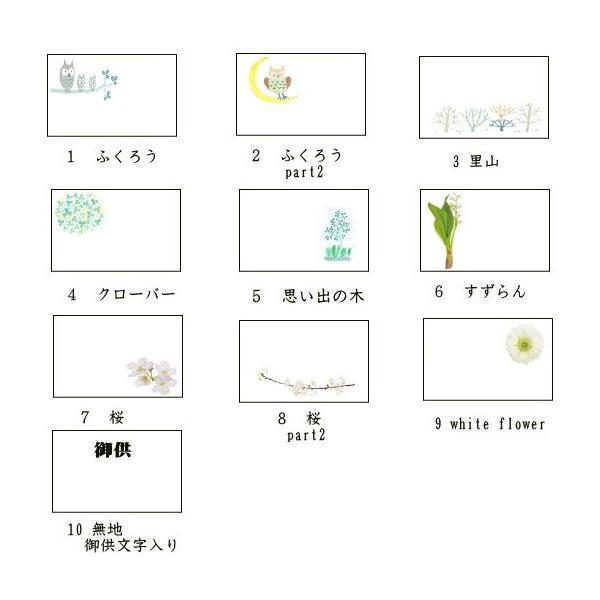 初盆 お供え 花 アレンジメント S 四十九日 一周忌 法要|kagose|03