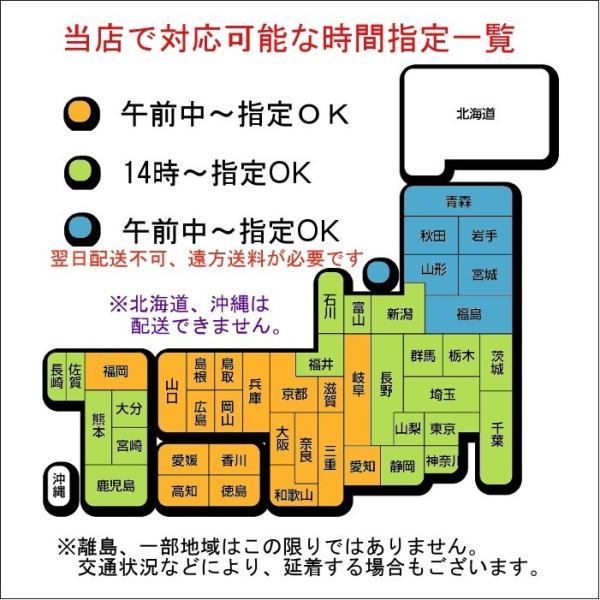 初盆 お供え 花 アレンジメント S 四十九日 一周忌 法要|kagose|05
