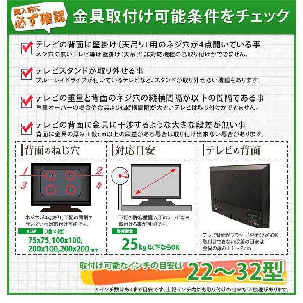 壁掛け風 壁寄せテレビスタンド 22-32V型対応 エアーポール 1本タイプ 角度固定M シルバー ap-111 エモーションズ|kagu-11myroom|05