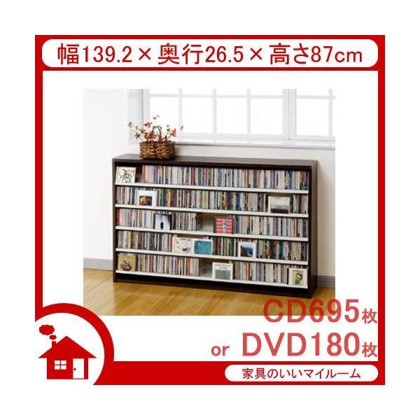 CDラック DVDラック CDストッカー ダークブラウン CS695L-D オークス|kagu-11myroom