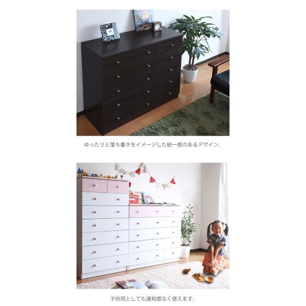 チェスト 家具 タンス チェスト おしゃれ カジュアルチェスト 5段 幅90cm fr-013 JKプラン kagu-11myroom 04