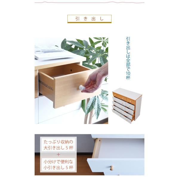 チェスト 家具 タンス チェスト おしゃれ カジュアルチェスト 5段 幅90cm fr-013 JKプラン kagu-11myroom 05