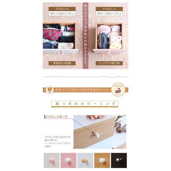 チェスト 家具 タンス チェスト おしゃれ カジュアルチェスト 5段 幅90cm fr-013 JKプラン kagu-11myroom 06