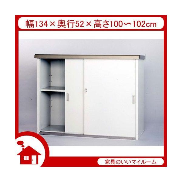 収納庫 屋外 倉庫 物置 屋外収納 ベランダ収納 アイボリー HMG-1310 グリーンライフ|kagu-11myroom