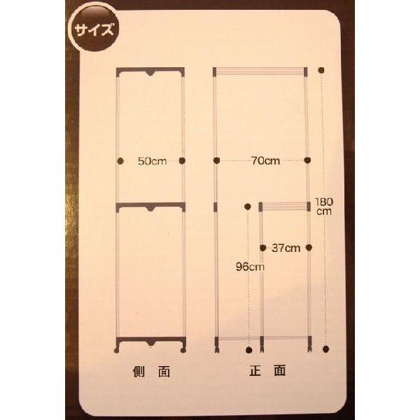 パイプハンガー カバー付きハンガー トリプルタイプ 幅70cm IRS-TH70 ILC|kagu-11myroom|02