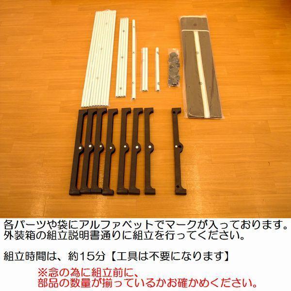 パイプハンガー カバー付きハンガー トリプルタイプ 幅70cm IRS-TH70 ILC|kagu-11myroom|03