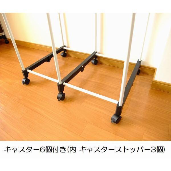 パイプハンガー カバー付きハンガー トリプルタイプ 幅70cm IRS-TH70 ILC|kagu-11myroom|04
