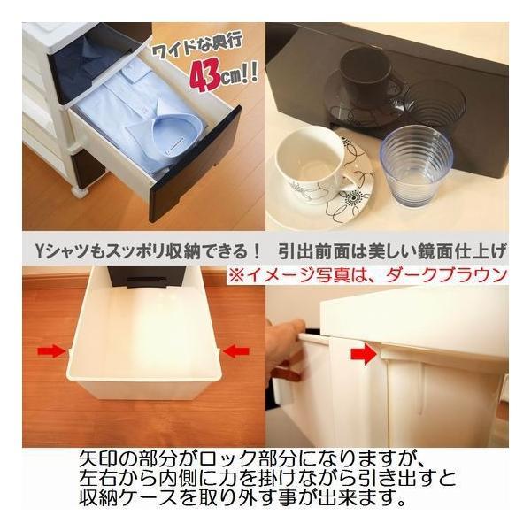 衣類収納 タンス チェスト 引き出し 3段 2個組 LG-03set ILC|kagu-11myroom|02