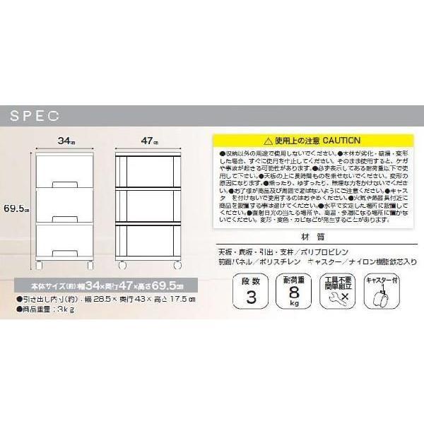 衣類収納 タンス チェスト 引き出し 3段 2個組 LG-03set ILC|kagu-11myroom|03