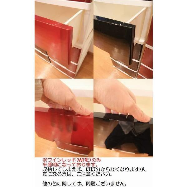 衣類収納 タンス チェスト 引き出し 3段 2個組 LG-03set ILC|kagu-11myroom|04