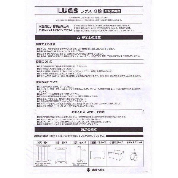 衣類収納 タンス チェスト 引き出し 3段 2個組 LG-03set ILC|kagu-11myroom|05