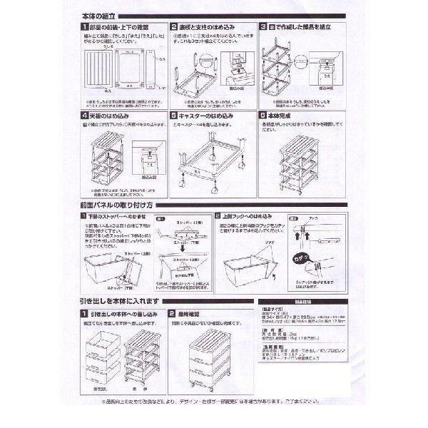 衣類収納 タンス チェスト 引き出し 3段 2個組 LG-03set ILC|kagu-11myroom|06