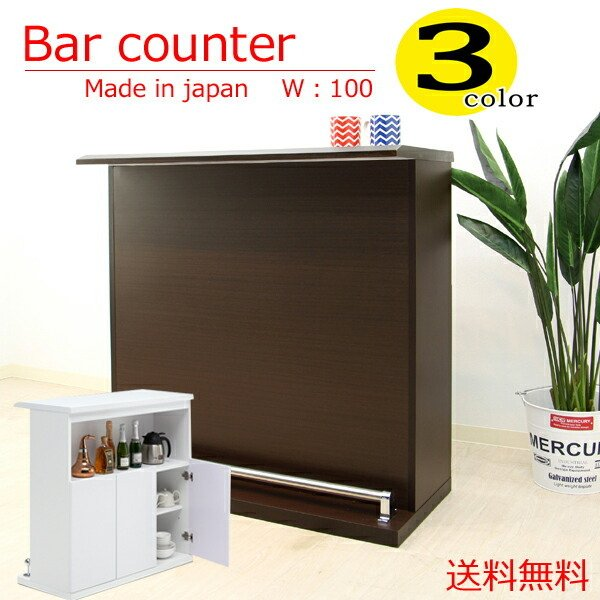 バーカウンター キッチンカウンター テーブル 幅100 100幅 ハイカウンター 大川家具 おしゃれ 完成品 日本製 キッチン収納 ホワイト アウトレット価格並|kagu-1