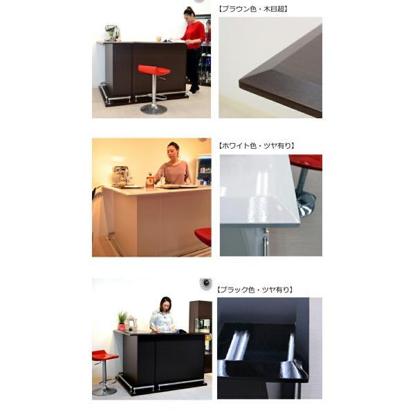 バーカウンター キッチンカウンター テーブル 幅100 100幅 ハイカウンター 大川家具 おしゃれ 完成品 日本製 キッチン収納 ホワイト アウトレット価格並|kagu-1|09
