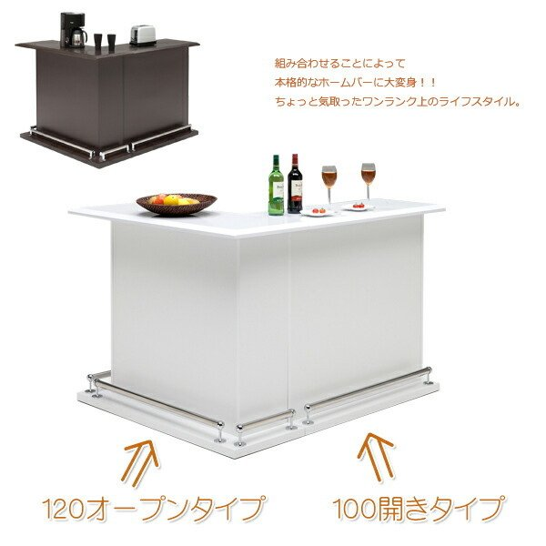 バーカウンター キッチンカウンター テーブル 幅100 100幅 ハイカウンター 大川家具 おしゃれ 完成品 日本製 キッチン収納 ホワイト アウトレット価格並|kagu-1|10