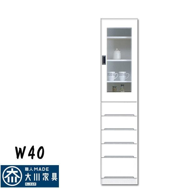 食器棚 ダイニングボード 幅40 完成品 キッチン収納 すきま収納 隙間家具 ホワイト|kagu-1