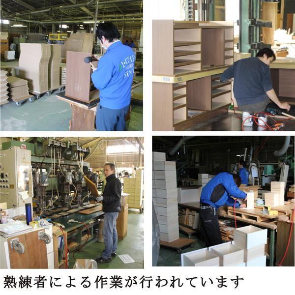 食器棚 ダイニングボード 幅40 完成品 キッチン収納 すきま収納 隙間家具 ホワイト|kagu-1|04
