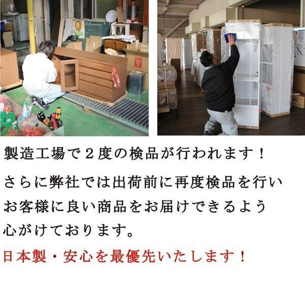 食器棚 ダイニングボード 幅40 完成品 キッチン収納 すきま収納 隙間家具 ホワイト|kagu-1|05