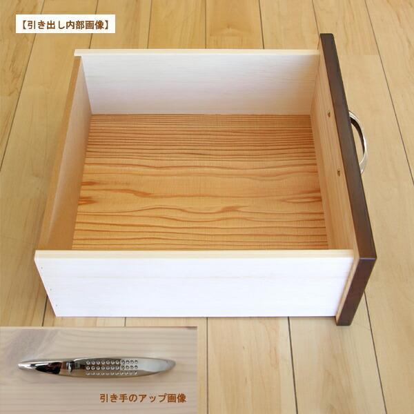 すきま収納 すきま家具 40幅 40cm 隙間収納 隙間家具 完成品 日本製 木製 センチ|kagu-1|04