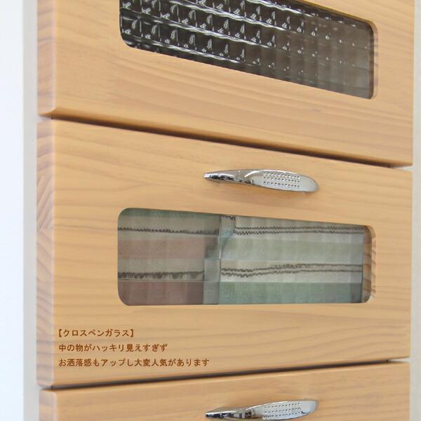 すきま収納 すきま家具 40幅 40cm 隙間収納 隙間家具 完成品 日本製 木製 センチ|kagu-1|05