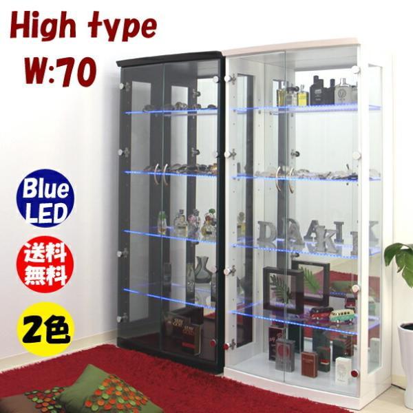 コレクションケース コレクションボード コレクション収納 LED 幅70 奥行40 高さ155cm 完成品 ガラスケース フィギュアケース ホワイト アウトレット価格並|kagu-1