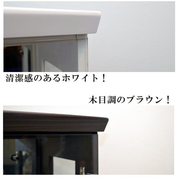 コレクションケース コレクションボード コレクション収納 LED 幅70 奥行40 高さ155cm 完成品 ガラスケース フィギュアケース ホワイト アウトレット価格並|kagu-1|06