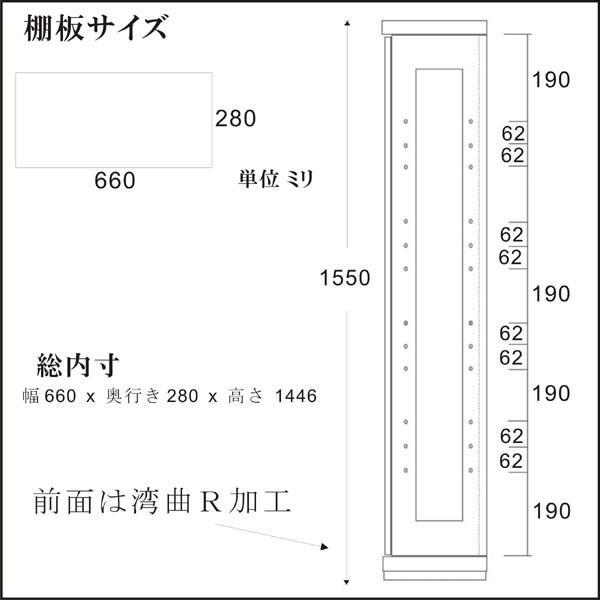 コレクションケース コレクションボード コレクション収納 LED 幅70 奥行40 高さ155cm 完成品 ガラスケース フィギュアケース ホワイト アウトレット価格並|kagu-1|07