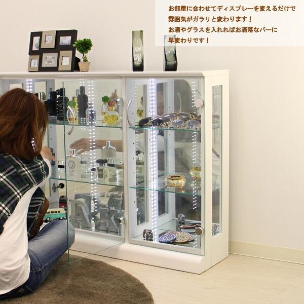 コレクションケース コレクションボード コレクション収納 ロータイプ LED 完成品 幅150 奥行25 高さ80cm 鏡面 ホワイト 完成品 木製 アウトレット価格並|kagu-1|04