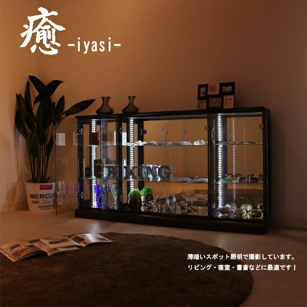 コレクションケース コレクションボード コレクション収納 ロータイプ LED 完成品 幅150 奥行25 高さ80cm 鏡面 ホワイト 完成品 木製 アウトレット価格並|kagu-1|05