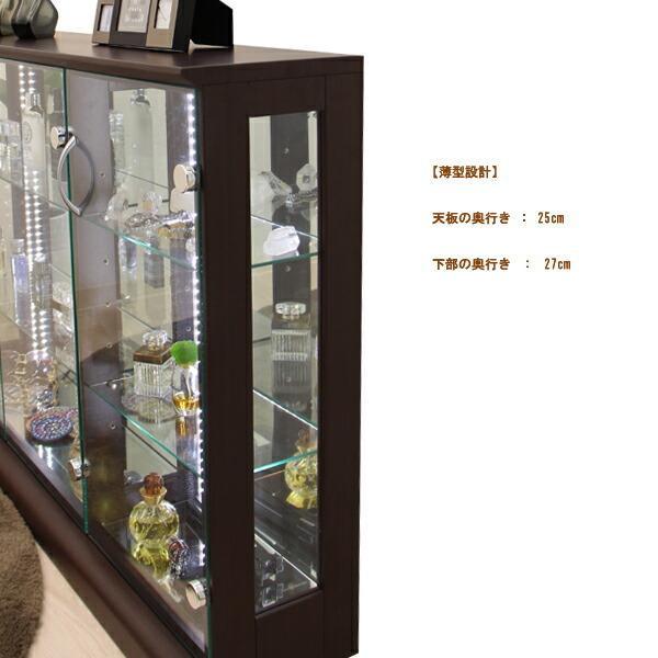 コレクションケース コレクションボード コレクション収納 ロータイプ LED 完成品 幅150 奥行25 高さ80cm 鏡面 ホワイト 完成品 木製 アウトレット価格並|kagu-1|06