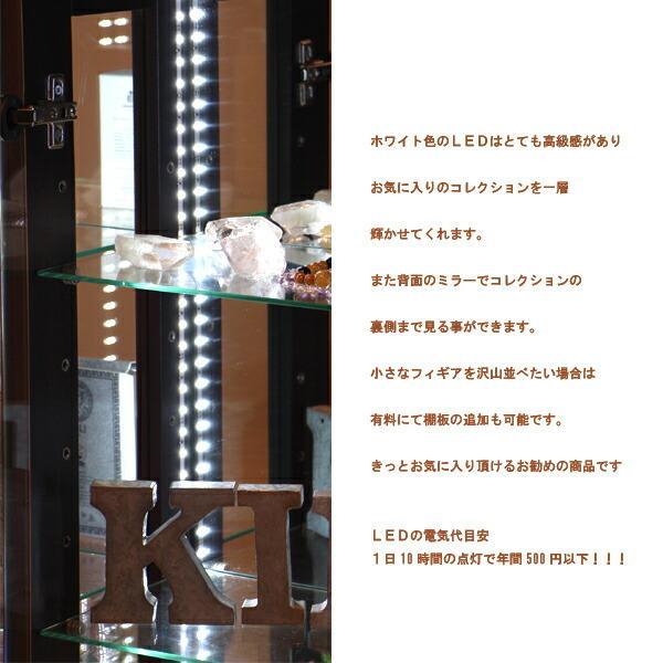 コレクションケース コレクションボード コレクション収納 ロータイプ LED 完成品 幅150 奥行25 高さ80cm 鏡面 ホワイト 完成品 木製 アウトレット価格並|kagu-1|07
