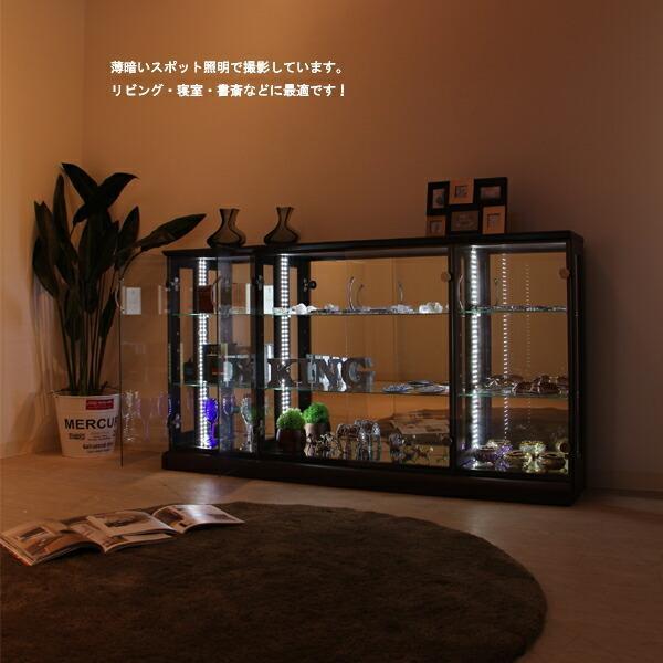 コレクションケース コレクションボード コレクション収納 ロータイプ LED 完成品 幅150 奥行25 高さ80cm 鏡面 ホワイト 完成品 木製 アウトレット価格並|kagu-1|08