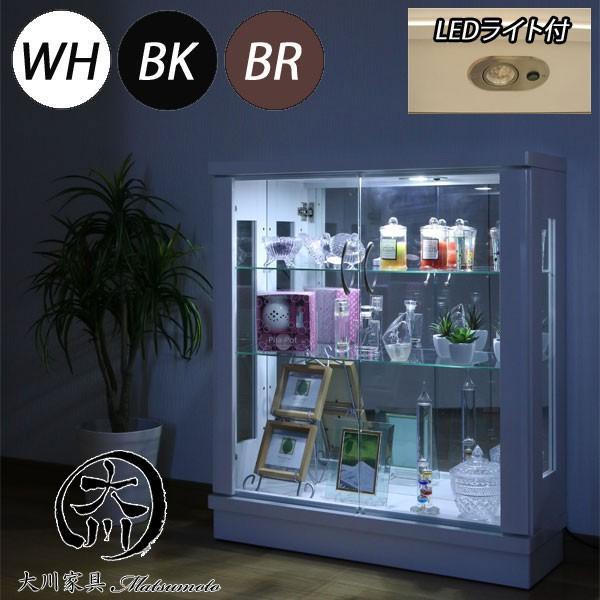 コレクションケース 幅75 薄型 LEDライト フィギュアケース ロータイプ コレクションケース ガラスケース ホワイト ブラック アウトレット価格並 完成品 北欧|kagu-1