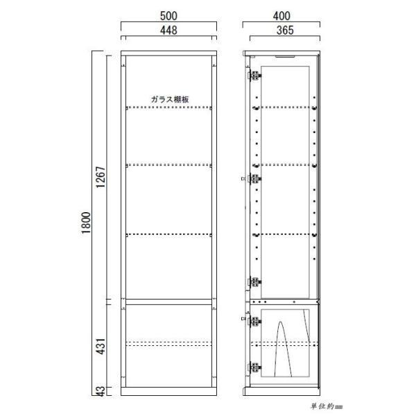 コレクションケース 50幅 高さ180 ハイタイプ 木製 北欧 無垢 コレクションボード 高級 アンティーク 日本製 大川家具 アウトレット価格並 照明付き ライト付|kagu-1|02