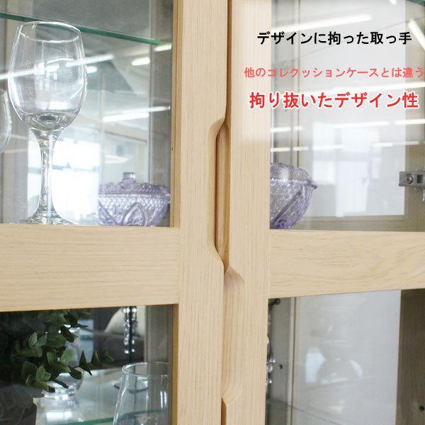 コレクションケース コレクションボード LED付き 65幅 キュリオケース 完成品 ホワイト 木目 北欧家具 幅65 ガラスケース オートヒンジ 背面ミラー 鏡 大川家具|kagu-1|05