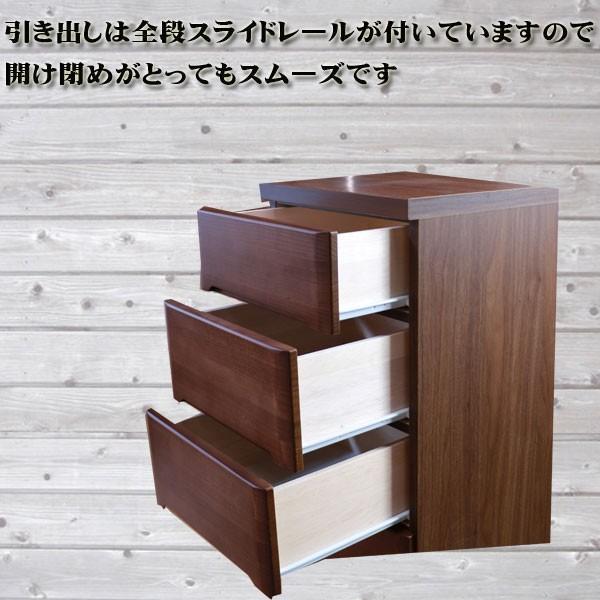 スリム収納 隙間収納 すきま収納 40幅 幅40cm 7段 隙間家具 すきま家具 国産 日本製 木製 高級家具 天然杢北欧 アウトレット価格並|kagu-1|02