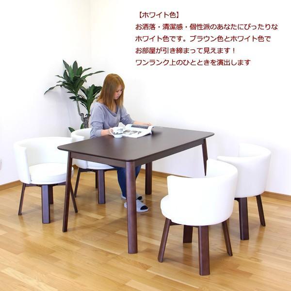 ダイニングテーブルセット 4人掛け カフェ風 130幅 ダイニングセット 5点 幅130cm 回転チェア モダン おしゃれ 長方形 北欧 アウトレット価格並 大川家具|kagu-1|02