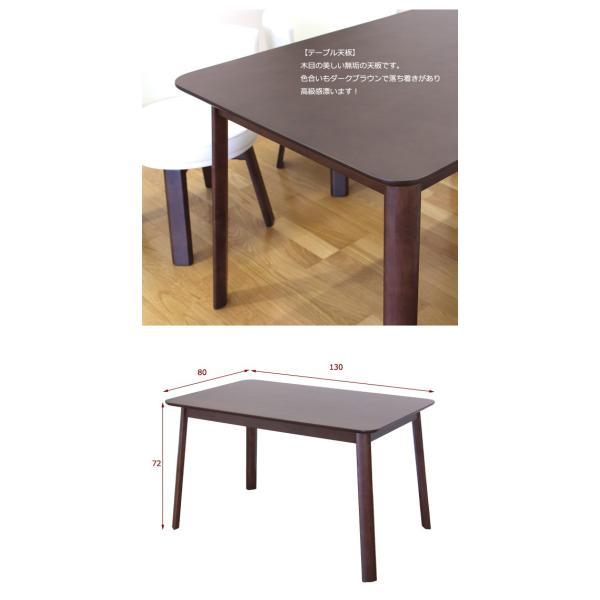 ダイニングテーブルセット 4人掛け カフェ風 130幅 ダイニングセット 5点 幅130cm 回転チェア モダン おしゃれ 長方形 北欧 アウトレット価格並 大川家具|kagu-1|04